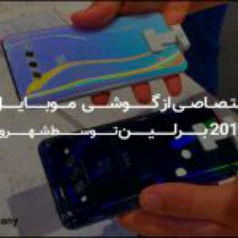 گزارش از گوشیهای جدید شرکت TCL، سری Plex