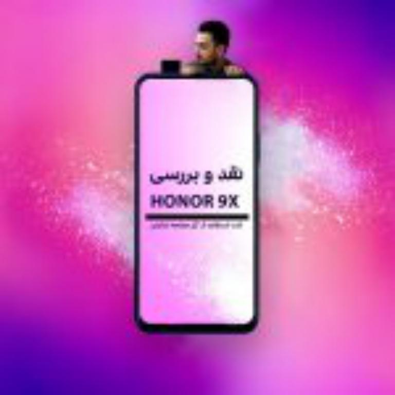 نقد و بررسی گوشی Honor 9X بعد از دو ماه! میانردهای کامل