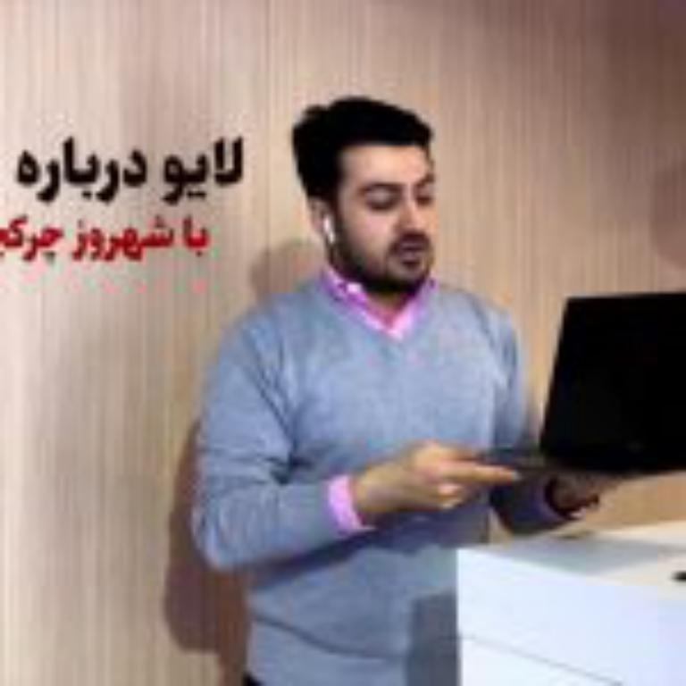 ویدیو پرسش و پاسخ و ارائه تجربیات درباره شغل خبرنگاری و بلاگری