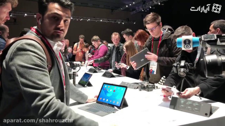 نگاه اولیه به Huawei Mediapad M5، تبلت اندرویدی با کیفیت