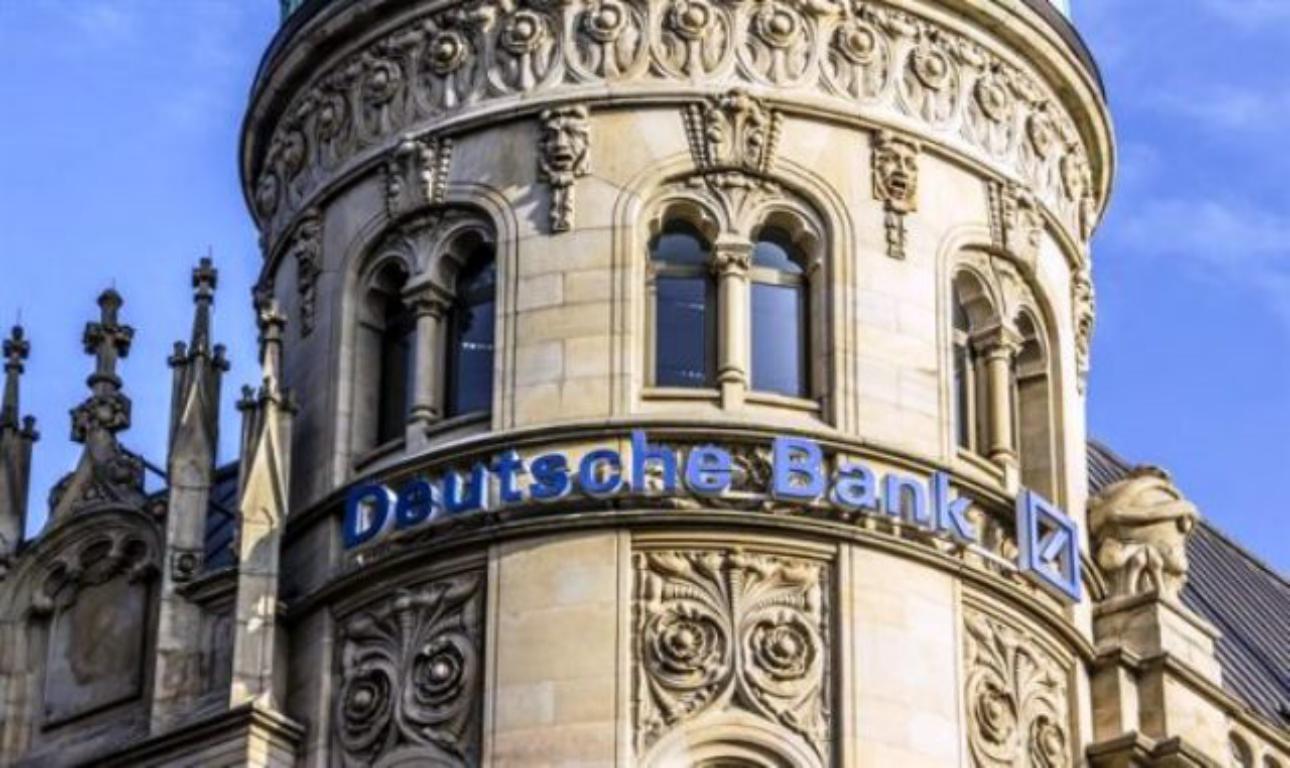 بانکداری اروپایی؛ مدرن یا سنتی؟