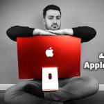 آنباکس و بررسی آیمک جدید اپل